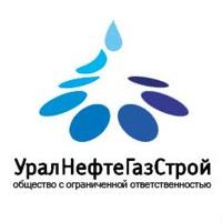 ООО Уралнефтегазстрой
