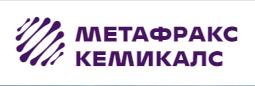 ПАО Метафракс